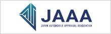 日本自動車鑑定協会